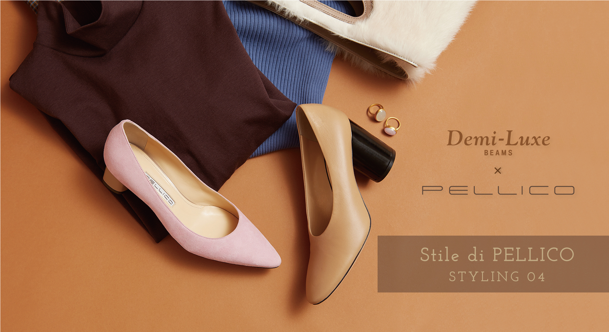 Demi-Luxe BEAMS×PELLICO<br>「Lady Classic」